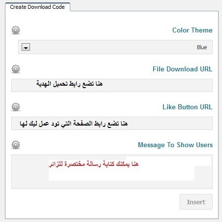 LIKE TO DOWNLOAD 1