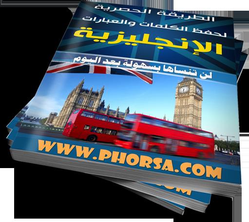 تصميم غلاف كتاب 1