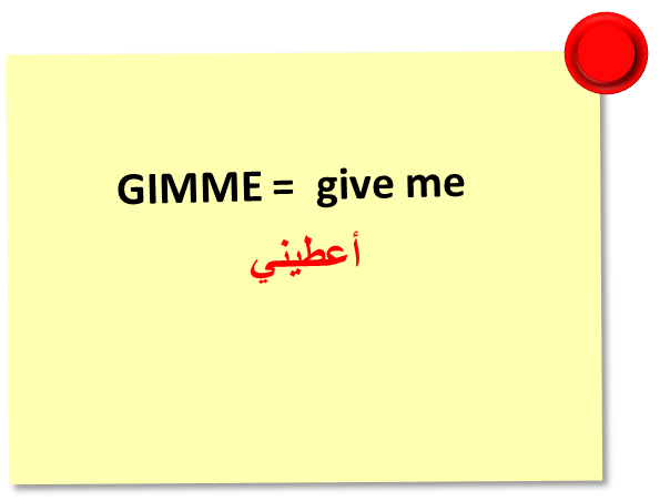 11017861_880495865333395_5653545506434772538_n. كلمات انجليزية مترجمة  للعربية 11217979_880495855333396_515908267410272113_n