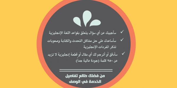 خدمات الترجمة والنشر على أمازون كيندل وسماش ووردز