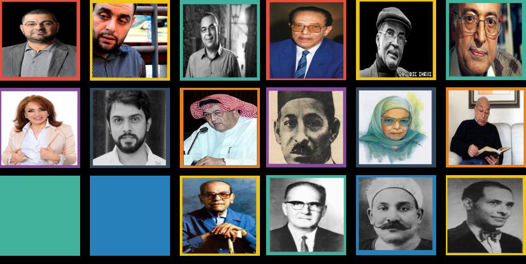 قائمة بأسماء أهم 16 كاتب عربي
