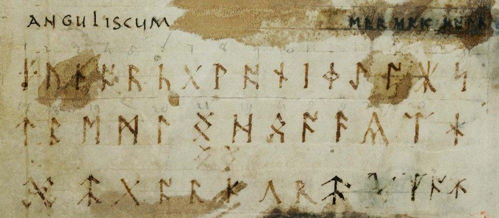 الأبجدية الانجليزية القديمة