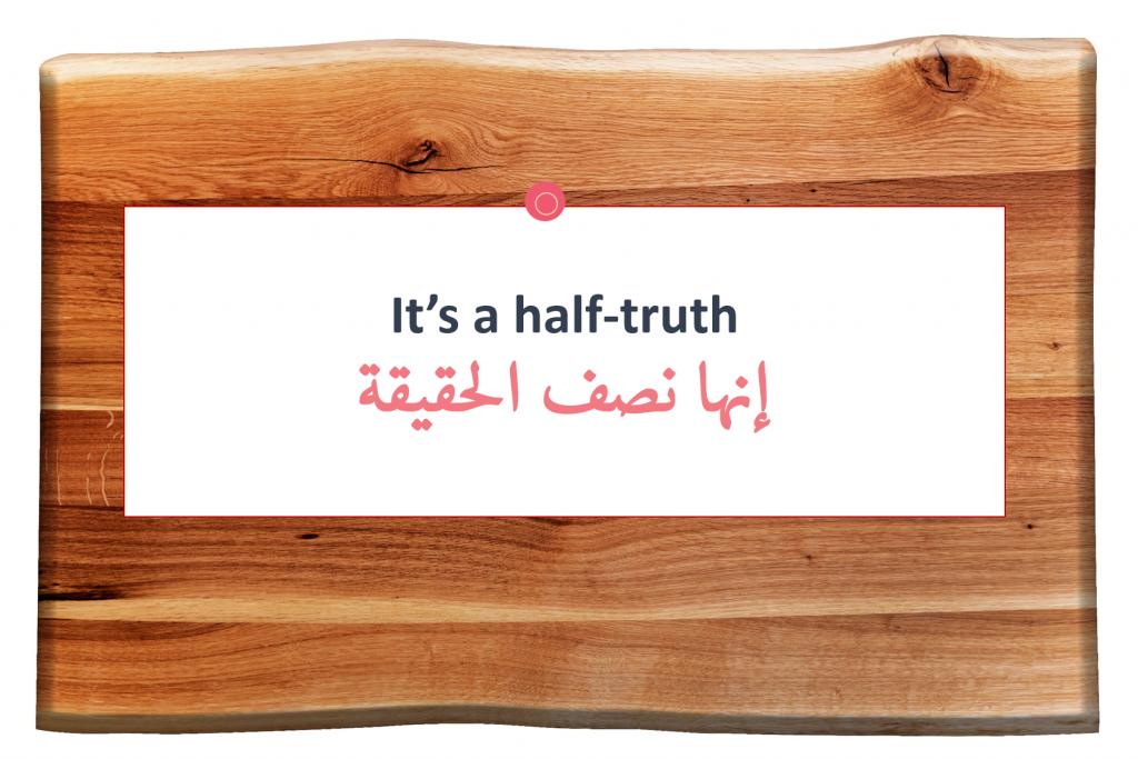 A-half-truth