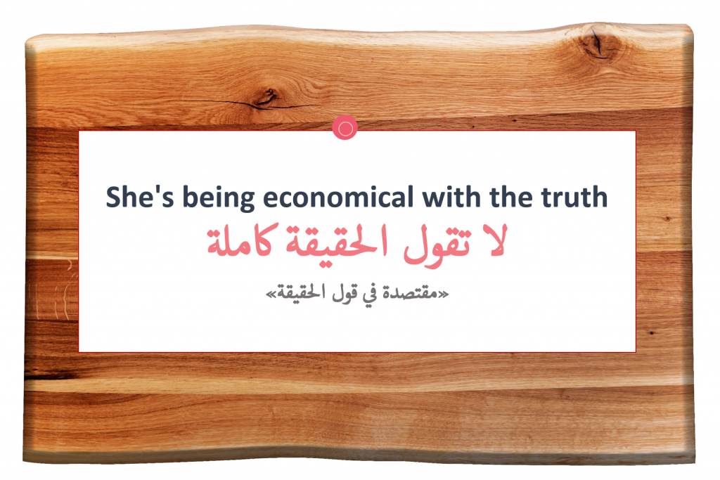 Economical-with-the-truth