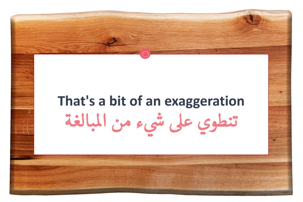 A-bit-of-an-exaggeration