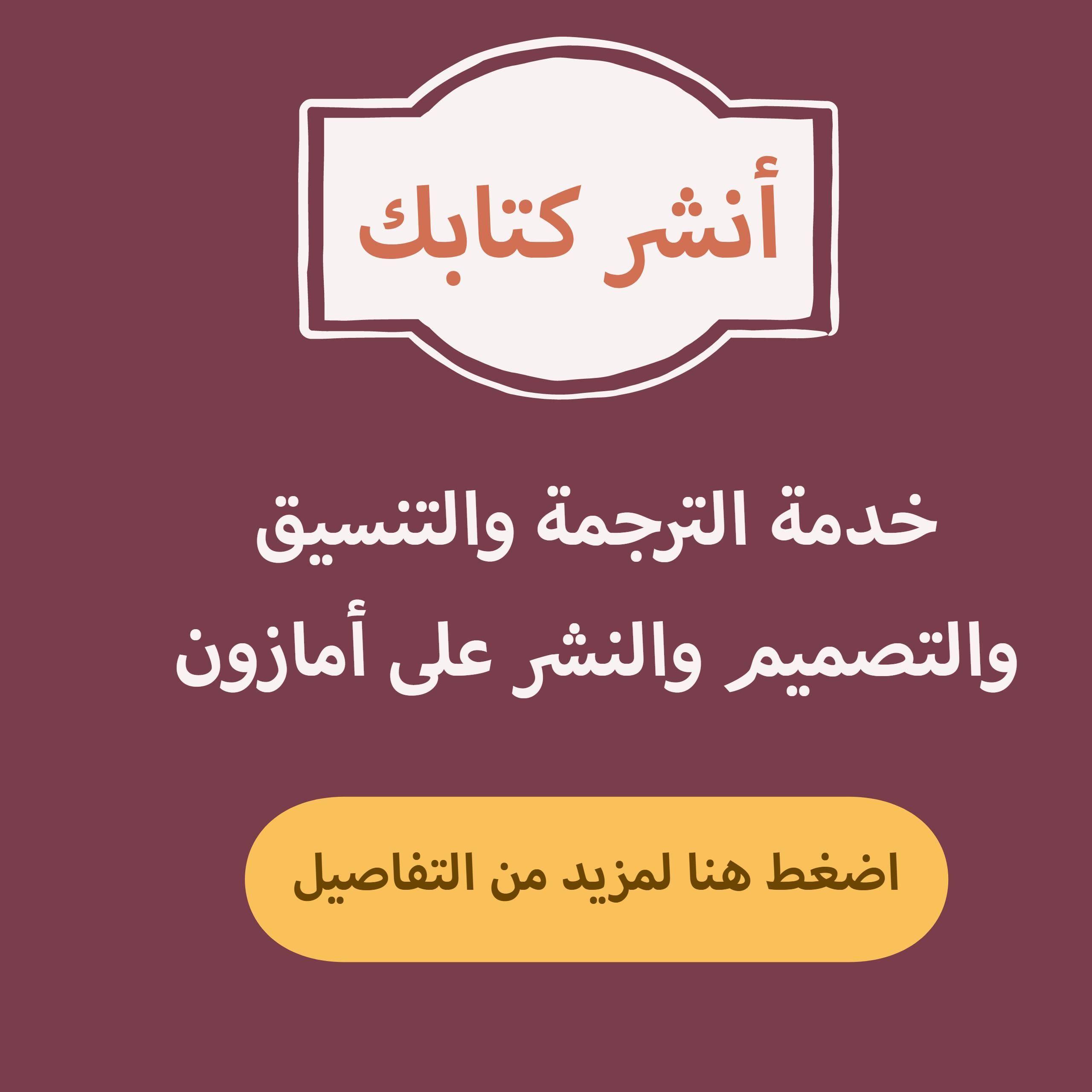 أقوى أشعار الحب والغزل العربية - الأبيات لعنترة بن شداد