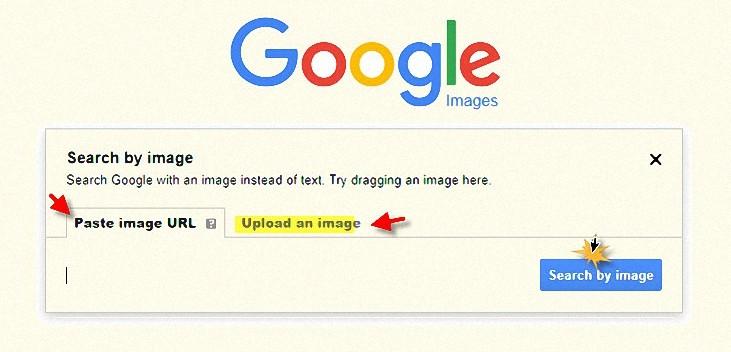 كيفية البحث في وثائق جوجل
