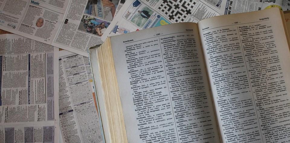 Photo of أهم الكلمات في اللغة الانجليزية والتي يجب عليك أن تعطيها أولوية في الحفظ